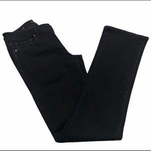 WHITE HOUSE BLACK MARKET Skinny Bootcut Jeans Sz 6